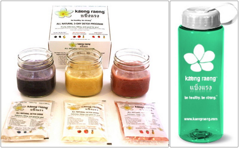 Kaeng Raeng Natural Detox Cleanse Reviews